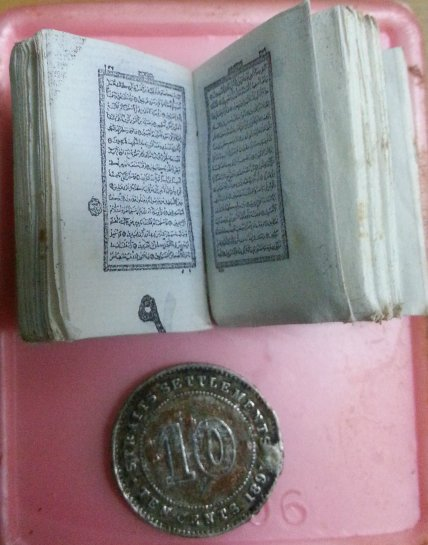 Small Quran n Dime